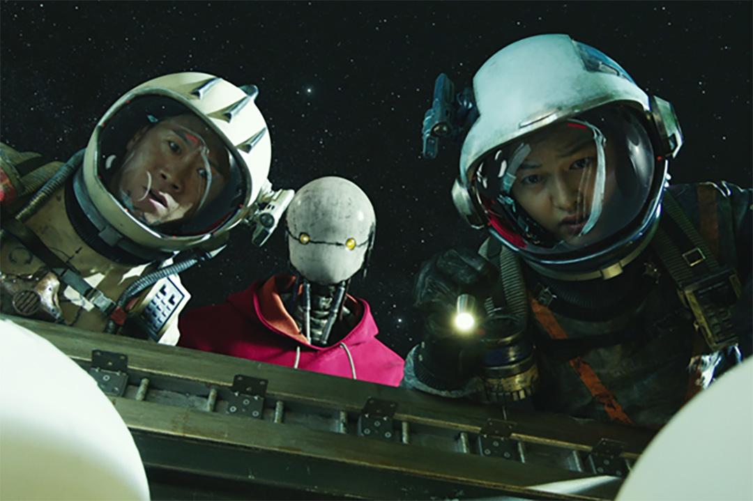 Az űrsepregetők