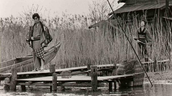 szamuráj